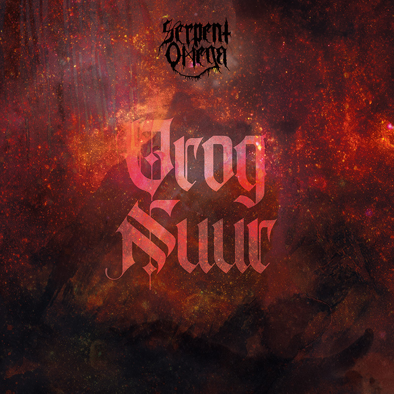 serpent omega orog nuur single cover sml